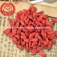 Nexia chinesa de wolfberry Goji secada
