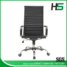 Ergonomic furniture office chair/black leather dining chair