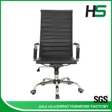 Quadro de aço inoxidável mais vendido em 2016 ou cadeira de escritório de couro PU giratória