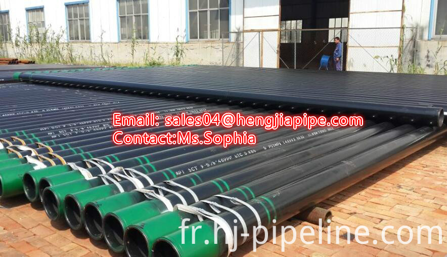 casing pipes BTC K55