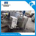 Sanitär-Edelstahl 100L-200L oder (vertikal und groß) Milchkühlbehälter Kühler Tankpreis