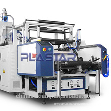 Máquina de fabricación de película estirable de tres capas ABC de alta capacidad