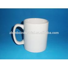 2015 regalo promocional 11 oz taza de porcelana blanca