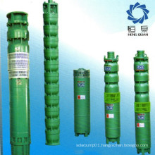 """QS cast body 1""""inch submersible pump"""