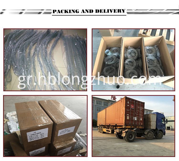 Cable Socks Packing