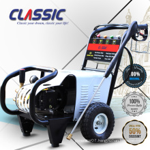 CLASSIC CHINA Electric High Pressure Cleaner, Portable Washing Machine For Home Use, 2900 PSI High Pressure Washer