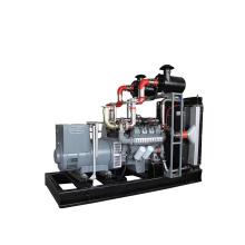 supply biogas generator 200kw biogas generator for sale