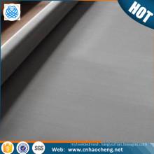 Factory price 20 40 60 mesh inconel 600 601 625 wire mesh fabric