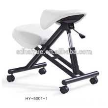 Adjustable Ergonomic Kneeling Chair Stretch Stress Knee Yoga Medical Office Seat