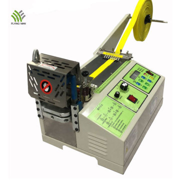 Автоматическая машина для горячей и холодной резки лент / лент