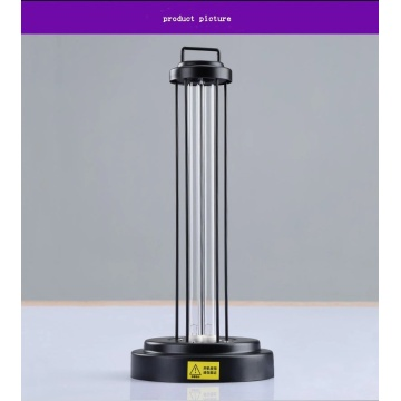 Lampe de table UVC de désinfection par ultraviolets