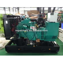 Outdoor area power diesel generator with cummins engine and Stamford alternator