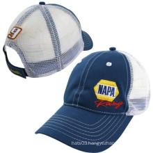 F1 Racing Cap 100% Cotton - R031