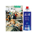 Competitive Price Portable Butane Gas Stove