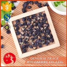 Рекламная высококачественная черная китайская лайчи