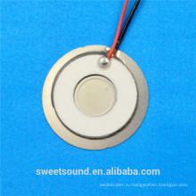 Диаметр 110 кГц. 20-миллиметровый микропористый пенообразный распылитель ароматерапии для распыления