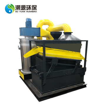 99.99% Purity Scrap Cable Granulator Machine