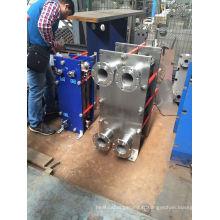 Échangeur de chaleur à plaques plates Hisaka Ux10A pour climatisation centrale