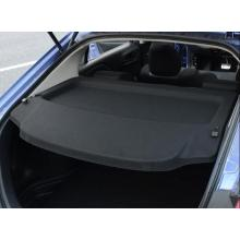 Retractable Llight Resistant Cargo Cover Honlda Gienia