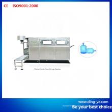 5 Gallonen-Flasche Wash-Fill-Cap-Maschine (QGF100)