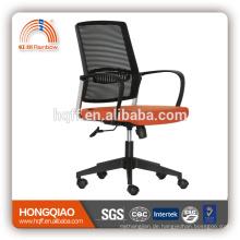CM-B207BS-31 Nylon Armlehne Netz zurück Nylon Basis mit gutem Preis Bürostuhl