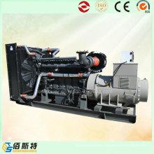 650kw China nuevo generador diesel eléctrico conjunto