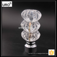 URO new design swivel curtain rod