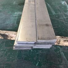 cutting punch balcony railing 85x7mm ss201 flat bar