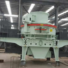 Vertical Shaft Impact Crusher Crushing Plant