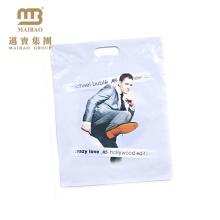 лучшие продажи новый дизайн раздувной пробивая мешок для взрослых