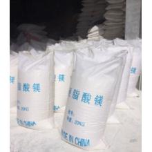 Fantory Supply Estearato de magnesio