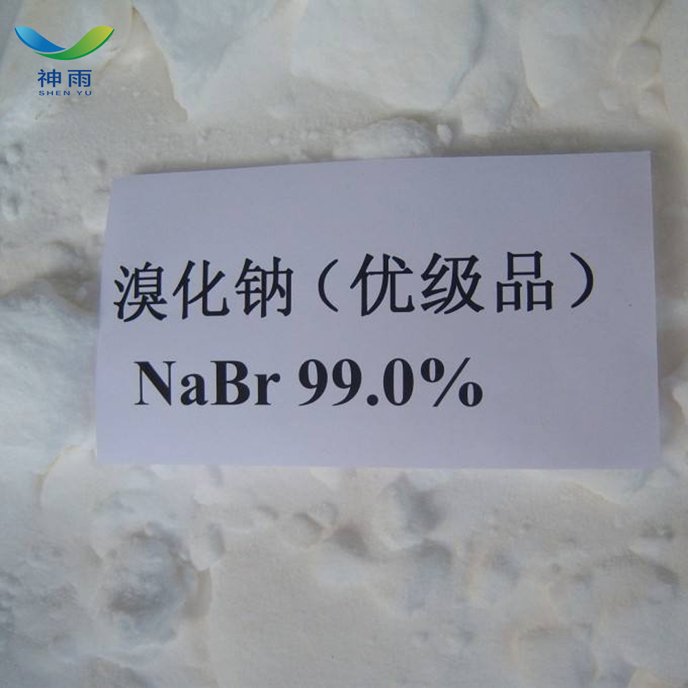 Sodium Bromide Powder