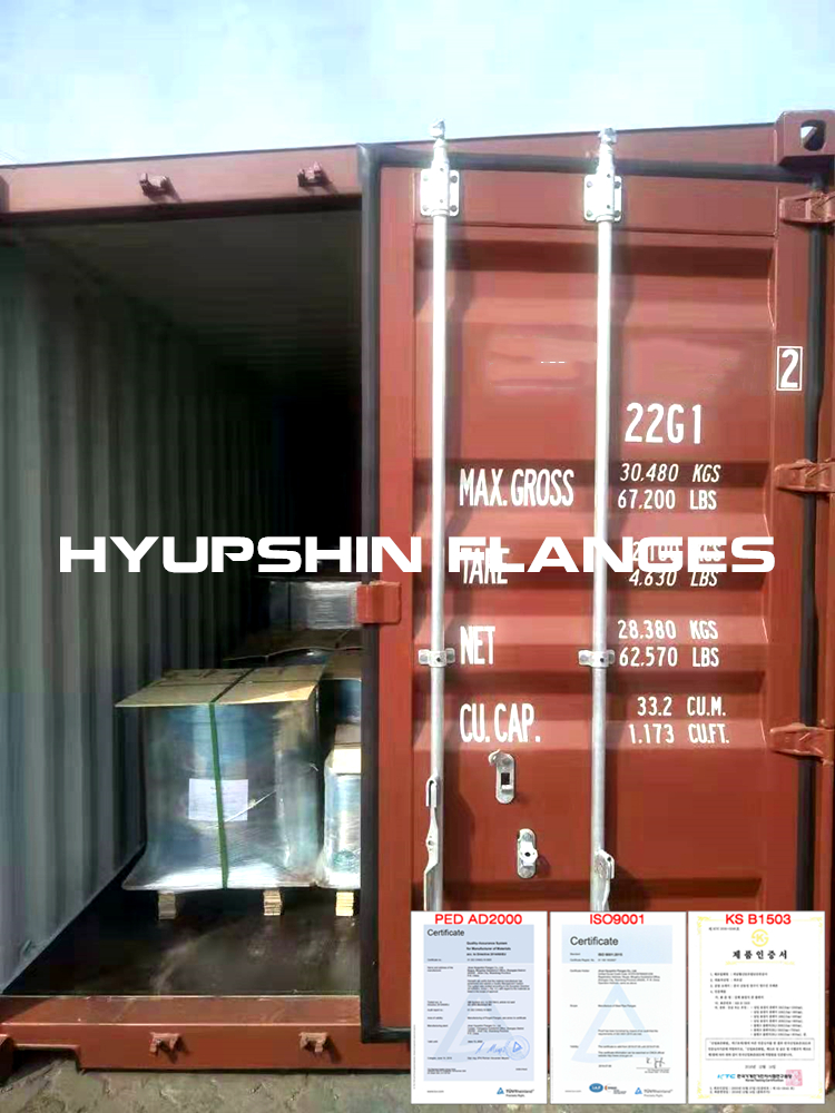 hyupshin_flanges_shipping_EU_SEA_shipment