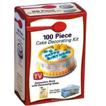 100PCS Cake Decorating Kit (SR8432)