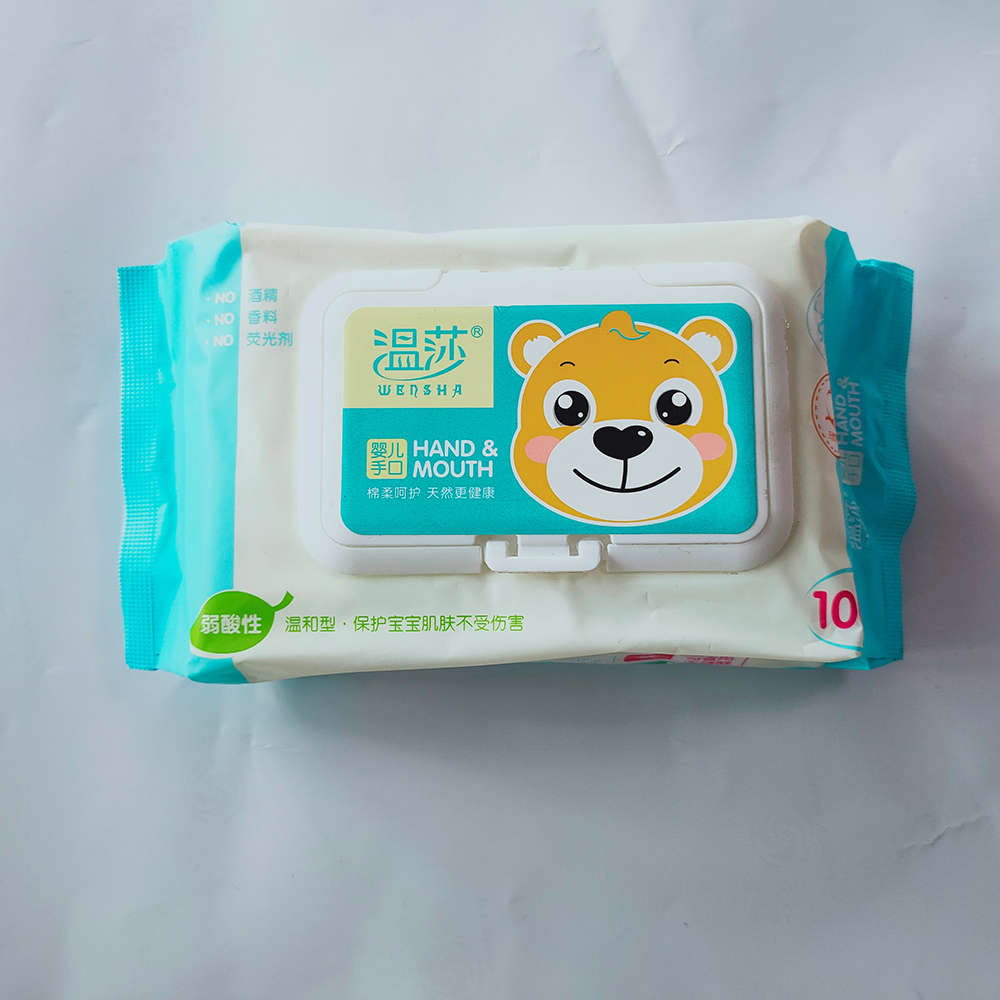 Mitu Baby Wipes