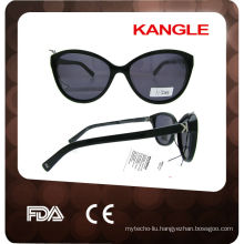2017 Big Size Custom Acetate Sunglasses