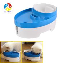 Pet Food Kunststoff Aufbewahrungsbehälter