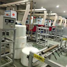 Новая линия по производству высокопроизводительных нетканых материалов спанбонд (SSS)