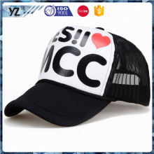 Factory Popular fine quality mesh trucker hats and caps from manufacturer