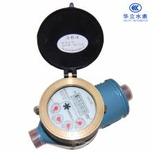 Kleiner Durchflussmesser (LXSIC ~ 15CB-25CB)