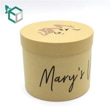 Kundenspezifisches gelbes silk Laminierungslogo, das Blumengeschenkträgerkasten stempelt