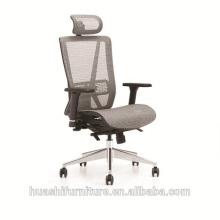 X3-01A-M neuer moderner und einfacher Stil Stuhl Luxus