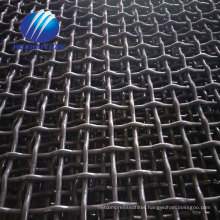 Hot Sale for steel quarry mesh Mine 65Mn vibrating screen mesh carbon steel crimped crusher mesh