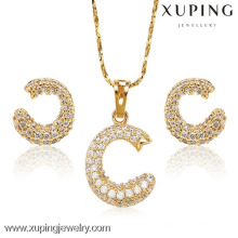 62896-Xuping Imitation Jewelry Letter C Pendant Jewelry sets