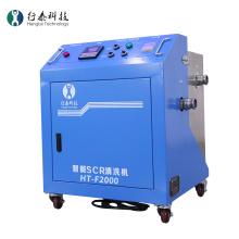 SCR Nachbearbeitung Harnstofftank natürliche Reinigungsmaschine