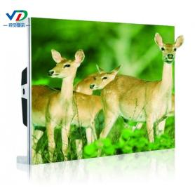 Pantalla LED PH1.25 HD 400x300mm
