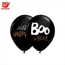 Cheapest Price Top Quality Logo Printed Big Latex Balloon
