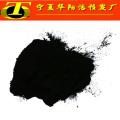 Стиральная уголь очистки воды активированным углем порошок оптом