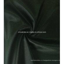 Одежда Подкладка ткань/солдат Гермент ткани (HD1101092)