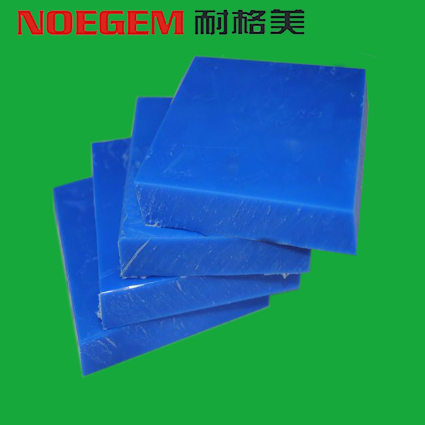Antistatic PA Sheet